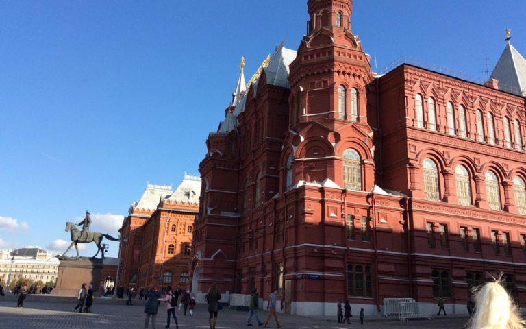 Μόσχα: Εκεί όπου η Δύση «παύει»