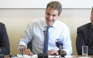 Η ομάδα που επέλεξε ο Κυρ. Μητσοτάκης σηματοδοτεί τη νέα φάση δομικής αντιπολίτευσης στην οποία μπαίνει η Ν.Δ.