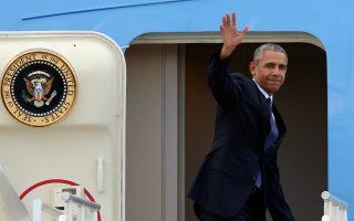 Ο κ. Ομπάμα θα τονίσει πόσο ισχυρή είναι η δημοκρατία στη δοκιμαζόμενη Eλλάδα, κάτι που «θα είναι ένα μήνυμα και προς την Τουρκία».