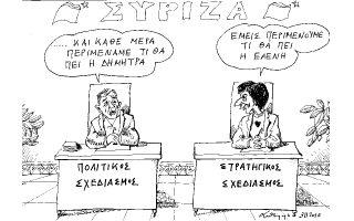 skitso-toy-andrea-petroylaki-04-11-160