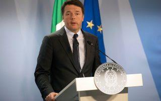 Ενα μήνα πριν από την κάλπη, ο Ιταλός πρωθυπουργός δεν σκέφτεται την παραίτηση σε περίπτωση ήττας του.