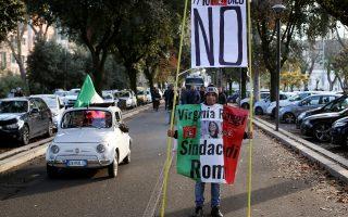 «Εγώ λέω ΟΧΙ» γράφει το πανό του ακτιβιστή, σε δρόμο της Ρώμης, ενόψει του δημοψηφίσματος της επόμενης Κυριακής.