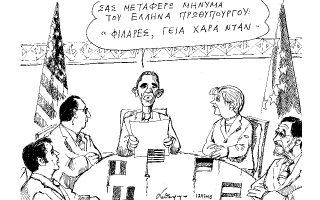 skitso-toy-andrea-petroylaki-18-11-160
