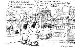 skitso-toy-andrea-petroylaki-16-11-160