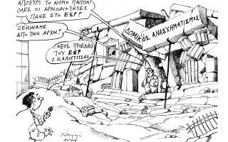 skitso-toy-andrea-petroylaki-06-11-160