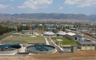 Ο βιολογικός καθαρισμός στο Θριάσιο Πεδίο ολοκληρώθηκε και εγκαινιάστηκε το 2012.