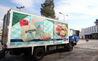 Συνεχίστηκε η ραγδαία μείωση του τζίρου στην Ελλάδα, λόγω και της απόφασης του ομίλου να αποχωρήσει πλήρως από την κατηγορία του γάλακτος και να βάλει πωλητήριο στο εργοστάσιο του Αμύνταιου.