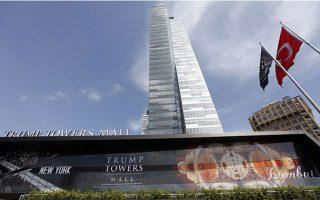 Οι Trump Towers στην Κωνσταντινούπολη, όπους φιλοξενούνται εκατοντάδες γραφεία, χώροι αναψυχής, αλλά και πολυτελείς οικείες.