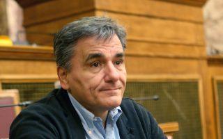 Ο κ. Ευκλείδης Τσακαλώτος αναφέρθηκε και στο ενδεχόμενο να πραγματοποιηθεί και άλλη συνεδρίαση του Eurogroup μετά τις 5/12.