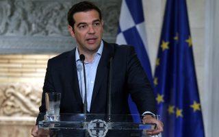 «Δίνουμε και εμείς από τη μακρινή Ελλάδα τον δικό μας αγώνα για τη δικαιοσύνη και την αξιοπρέπεια», τόνισε ο Αλ. Τσίπρας στον επικήδειο λόγο που εκφώνησε στην εκδήλωση εις μνήμην του εκλιπόντος Φιντέλ Κάστρο.