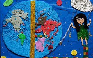 Το βραβευμένο έργο των μαθητριών του Ειδικού Δημοτικού Σχολείου τυφλών Καλλιθέας