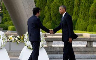Σίνζο Αμπε και Μπαράκ Ομπάμα φέτος την άνοιξη στο πάρκο της Χιροσίμα.
