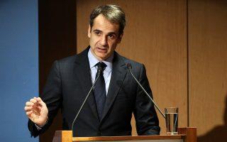 Ο Κυριάκος Μητσοτάκης, στην ομιλία του σε ημερίδα για τον εθελοντισμό, τόνισε ότι έχει έλθει η ώρα η χώρα να αλλάξει σελίδα, με μια κυβέρνηση που θα μιλάει με όρους αλήθειας.