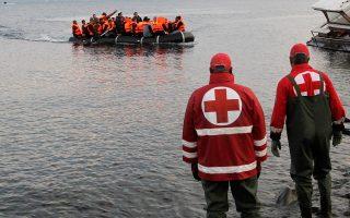 Χθες, έφθασαν στα ελληνικά νησιά 70 ακόμη άτομα.