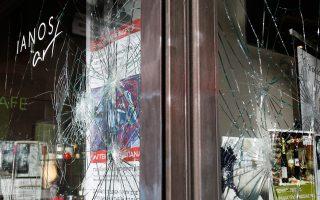 Αντιεξουσιαστές ανέλαβαν την ευθύνη για τη χθεσινή καταδρομική επίθεση στο βιβλιοπωλείο επί της Σταδίου, με κείμενο που αναρτήθηκε στο Athens Indymedia.