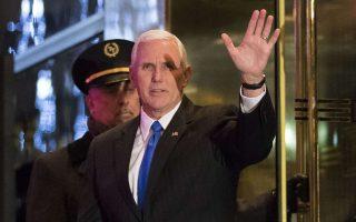 Βασικό ρόλο στον σχηματισμό της κυβέρνησης Τραμπ διαδραματίζει ο νέος αντιπρόεδρος, Μάικ Πενς.