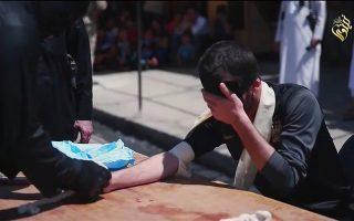 Πολιτισμός. Ένας άνδρας με τα μάτια κλειστά προετοιμάζεται από «δήμιους» του Χαλιφάτου για ακρωτηριασμό. Η δημόσια τιμωρία έλαβε χώρα στο προάστιο Al-Karama της Μοσούλης στο Ιράκ.Handout via Reuters