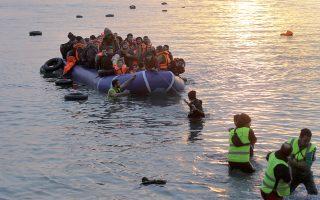 Χθες έφθασαν 141 άτομα στη Λέσβο, 66 στη Χίο και 117 στην Κάλυμνο.