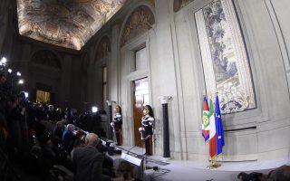 Γενική άποψη από το εσωτερικό του προεδρικού μεγάρου, του Κυρηναλίου, στη Ρώμη.