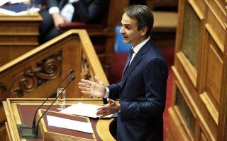 Ο κ. Κυρ. Μητσοτάκης στην ομιλία του στη Βουλή αναμένεται να θυμίσει ότι περίπου τέτοια εποχή πριν από δύο χρόνια, ο Αλ. Τσίπρας έσκιζε τα μνημόνια.