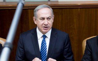 Ο πρωθυπουργός του Ισραήλ, Νετανιάχου, κατά τη διάρκεια του υπουργικού συμβουλίου της Κυριακής.