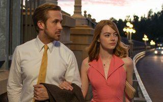 Οι λαμπεροί Ράιαν Γκόσλινγκ και Εμα Στόουν στο «La La Land».