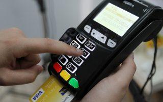 Οι φορολογούμενοι που θα πραγματοποιούν τις συναλλαγές τους μέσω χρεωστικών ή πιστωτικών καρτών, e-banking κ.λπ. δικαιούνται από το 2017 το αφορολόγητο όριο, σύμφωνα με το σχέδιο νόμου που κατατέθηκε αργά χθες το βράδυ.