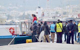 Χθες επαναπροωθήθηκαν 29 άτομα από τη Μυτιλήνη στο Δικελί.