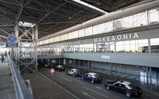 Σύμφωνα με τον πρόεδρο του ΣΕΤΕ, Ανδρέα Ανδρεάδη, θα μπορούσε να χαθεί περί το 30% των πτήσεων για το 2017 στο αεροδρόμιο της Θεσσαλονίκης. Παράλληλα, θα χαθούν και ταμειακές ροές που έχει προϋπολογίσει ο επενδυτής για να στηρίξει το επενδυτικό του πλάνο και τη χρηματοδότηση της εξαγοράς των 14 περιφερειακών αεροδρομίων.