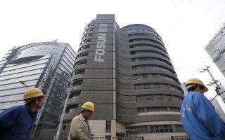 Στα τέλη Νοεμβρίου, ο κινεζικός όμιλος Fosun εξαγόρασετο 17% του μετοχικού κεφαλαίου της Millennium BCP.