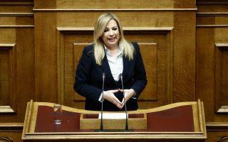 «Χρειάζεται μια κυβέρνηση εθνικής συνεννόησης, στηριγμένη σε όλες τις φιλοευρωπαϊκές δυνάμεις», είπε η κ. Γεννηματά.