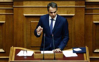 Ο Κυρ. Μητσοτάκης κατηγόρησε τον πρωθυπουργό ότι «δεν παρουσίασε καμία αναπτυξιακή πρόταση, αντίθετα, αναλώθηκε και πάλι σε επιθέσεις κατά της αντιπολίτευσης».