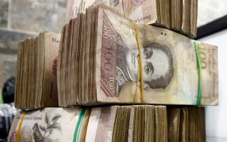 Αποχαιρετισμός για πάντα στο μεγαλύτερο χαρτονόμισμα της Βενεζουέλας.