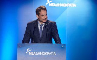 Ο πρόεδρος της Ν.Δ., Κυρ. Μητσοτάκης, επέκρινε χθες τον πρωθυπουργό για την κατάσταση που επικρατεί στα νησιά και τις καθυστερήσεις στην επεξεργασία των αιτήσεων ασύλου.