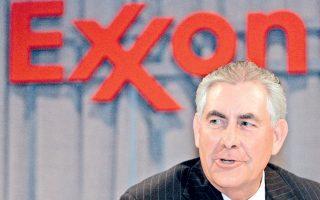 Ο Ρεξ Τίλερσον σε συνέντευξη Τύπου που παραχώρησε στο Ντάλας του Τέξας, τον Μάιο του 2008, ύστερα από γενική συνέλευση των μετόχων της εταιρείας του, Exxon Mobil.