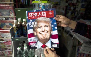 Εντονη δυσφορία έχουν προκαλέσει στο Πεκίνο οι δηλώσεις του νέου Αμερικανού προέδρου για την Ταϊβάν, ενώ στο εικονιζόμενο περίπτερο της Σαγκάης κινεζικό περιοδικό διερωτάται «γιατί κέρδισε ο Τραμπ».