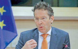 «Οι αποφάσεις της ελληνικής κυβέρνησης φαίνεται να μην είναι συμβατές με τις συμφωνίες μας», τόνισε ο εκπρόσωπος του επικεφαλής του Eurogroup Γερούν Ντάισελμπλουμ και κατέληξε ότι «αναμένουμε πλήρη έκθεση των θεσμών τον Ιανουάριο».
