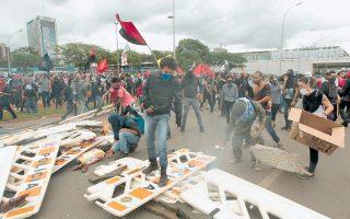 Οδοφράγματα κατασκευάζουν οι αναρχικοί διαδηλωτές στην πλατεία των Υπουργείων, στο κέντρο της ομοσπονδιακής πρωτεύουσας της Βραζιλίας, Μπραζίλια, μετά την ψήφιση από τη Γερουσία 20ετούς «παγώματος» των κρατικών δαπανών, που εισηγήθηκε η κυβέρνηση του κεντροδεξιού προέδρου Μισέλ Τεμέρ. Διαδηλώσεις πραγματοποιήθηκαν επίσης και στο Σάο Πάολο, με τα συνδικάτα να διαμαρτύρονται για τον αιφνιδιαστικό χαρακτήρα και την ταχύτητα με την οποία η κυβέρνηση προχώρησε στην ψήφιση του αμφιλεγόμενου νομοσχεδίου, με στόχο τη συγκράτηση του δημόσιου χρέους και την καταπολέμηση του πληθωρισμού.