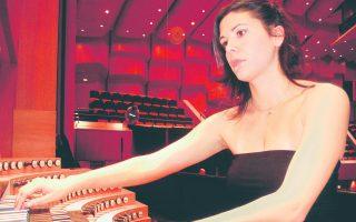 Oυρανία Γκάσιου, εκκλησιαστικό όργανο – ουράνια μουσική τη δεύτερη ημέρα των Xριστουγέννων στο Mέγαρο Mουσικής.