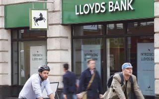 Η μεταφορά της Lloyd's θα γίνει μέσω θυγατρικής της, για την οποία θα ζητήσει την έγκριση των ευρωπαϊκών ρυθμιστικών αρχών, καθώς στόχος της είναι να τη χρησιμοποιεί για να δραστηριοποιείται σε όλη την ενιαία αγορά.
