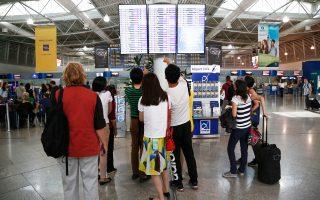 Στο διάστημα Ιανουαρίου-Νοεμβρίου διακινήθηκαν από τα αεροδρόμια της χώρας 51,456 εκατ. επιβάτες.