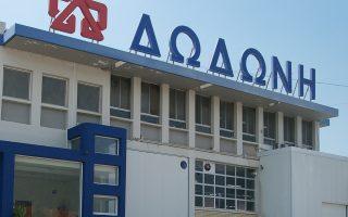 Στόχος της Δωδώνης είναι έως το 2020 οι πωλήσεις της εκτός Ελλάδος να αντιστοιχούν στο 50% του συνολικού της τζίρου.