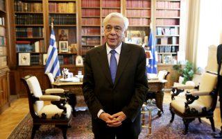 «Η αρχή της αλληλεγγύης συγκροτεί το θεμέλιο συνοχής της Ευρωζώνης, έναντι των κινδύνων που θα μπορούσαν να οδηγήσουν στη διάλυσή της», είπε ο Πρ. Παυλόπουλος.