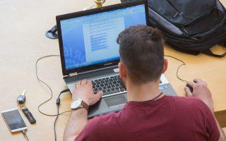 Πολλοί Ελληνες επιλέγουν μεταπτυχιακά προγράμματα εξ αποστάσεως μάθησης σε κυπριακά, βουλγαρικά και ρουμανικά πανεπιστήμια, καθώς το κόστος είναι μικρότερο των συμβατικών.