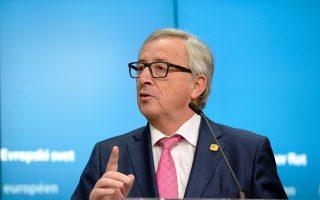 Ο πρόεδρος της Ευρωπαϊκής Επιτροπής Ζαν-Κλοντ Γιούνκερ δεν συναντήθηκε με τον κ. Τσίπρα.