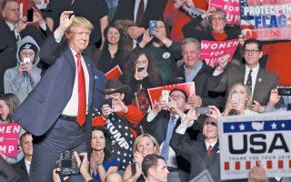 Την κωμόπολη Χέρσι της Πενσιλβάνια επισκέφθηκε την Πέμπτη ο εν αναμονή πρόεδρος των ΗΠΑ Ντόναλντ Τραμπ, στο πλαίσιο της περιοδείας του με τίτλο «Σας Ευχαριστώ!», σε πολιτείες που του εξασφάλισαν τη νίκη. Την ίδια ώρα, ο πρόεδρος Ομπάμα κατηγορούσε εμμέσως τον πρόεδρο Πούτιν για ανάμειξη στην προεκλογική εκστρατεία υπέρ του Τραμπ, μέσω επιθέσεων χάκερ με στόχο τα ηλεκτρονικά αρχεία της Δημοκρατικής υποψηφίου Χίλαρι Κλίντον, δεσμευόμενος να διατάξει αυστηρά «αντίποινα» εναντίον της Μόσχας, εφόσον οι εκτιμήσεις αυτές επιβεβαιωθούν.