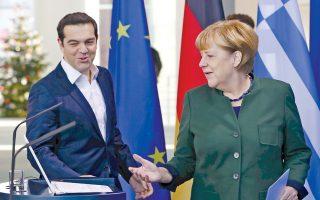 Ο πρωθυπουργός Αλέξης Τσίπρας, στις συνομιλίες που είχε με τη Γερμανίδα καγκελάριο Αγκελα Μέρκελ, στάθηκε ιδιαίτερα στον ρόλο του Διεθνούς Νομισματικού Ταμείου ως παράγοντα καθυστέρησης στη διαπραγμάτευση.