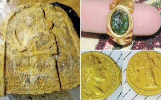 Φωτογραφίες αυτών των αντικειμένων (πέτρινης πλάκας, χρυσού δαχτυλιδιού της ελληνιστικής ή ρωμαϊκής περιόδου και δύο ρωμαϊκών νομισμάτων) δημοσιοποίησαν οι αμερικανικές αρχές, λέγοντας ότι κινδυνεύουν να πωληθούν από τζιχαντιστές.