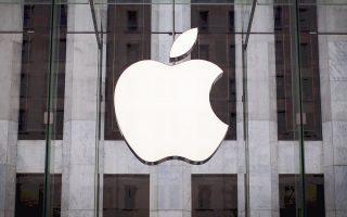 Η Ιρλανδία  υποστηρίζει ότι η Apple αποτελεί «πολύ βολικό στόχο, επειδή προσφέρεται για πηχυαίους τίτλους στις ειδήσεις».