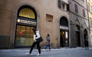 Είναι πιθανό να δοθεί την Πέμπτη «πράσινο» φως σε ένα σχέδιο διάσωσης της Monte dei Paschi, όπως αναφέρει το Reuters, αλλά εάν αποσυρθεί το τραπεζικό ταμείο Atlante, τίθεται σε κίνδυνο το τριμερές σχέδιο ανακεφαλαιοποίησής της.